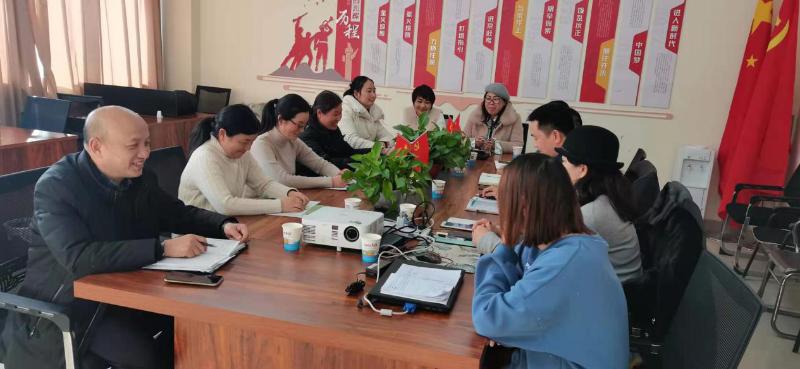 上海邦森2021发展规划