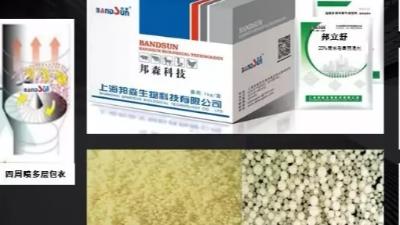 上海邦森兽药知识   替米考星的选择与应用