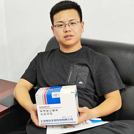 上海邦森公司安卡消等产品质量好,见效快