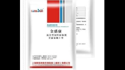 上海邦森【金感康】抗病毒治流感