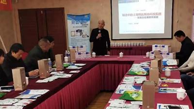 上海邦森举办种鸭增产增效健康养殖交流会