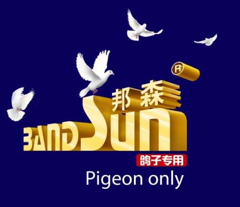 上海邦森鸽药