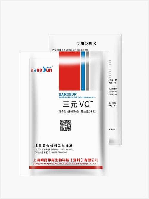 三元VC(禽)