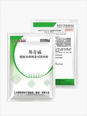 邦奇威-盐酸多西环素可溶性粉