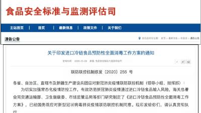 上海邦森分享--天津一冷库装卸工人、冷库门把手核酸检测阳性