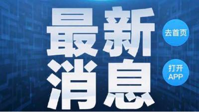 上海邦森分享热点新闻-山东进口肉外包装检测呈阳性