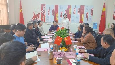 中共上海明磊邦森生物科技(登封)有限公司支部委员会召开