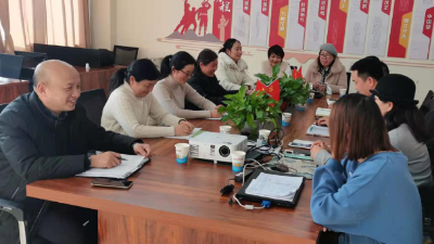 以梦为马 砥砺前行上海邦森2020年度总结暨2021年发展规划