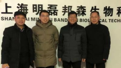 【邦森新闻】胸腺肽α-1临床试验研讨会在郑州举行