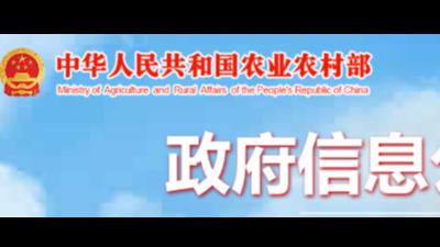 上海邦森分享--农业农业部对兽药行业的政策